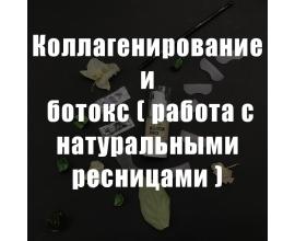 Видео-курс: